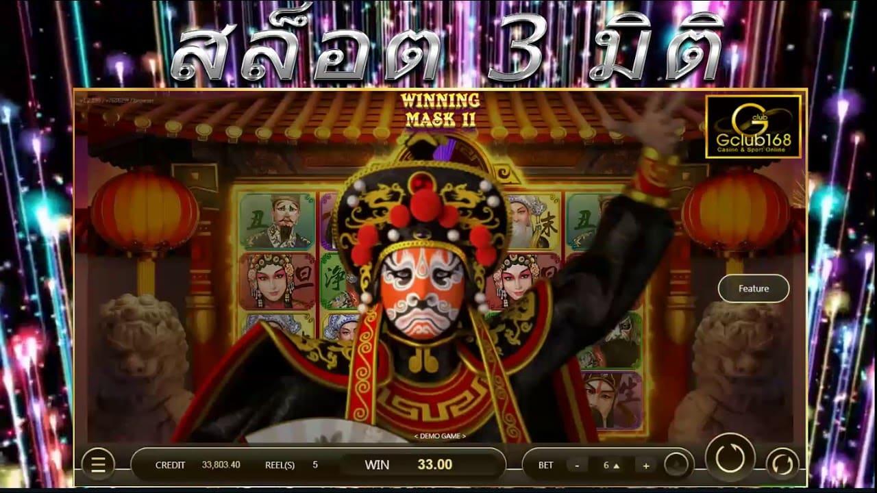 สล็อต3มิติ LuckyNiki สล็อตออนไลน์